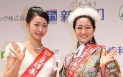 Thêm một tân Hoa hậu của Nhật Bản bị chê tơi bời