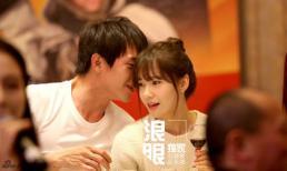 Yoona tình tứ với bạn diễn Trung Quốc trong sự kiện