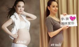 Mỹ nhân châu Á sinh con ở ngưỡng tứ tuần