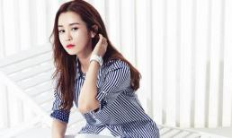 'Nín thở' trước vẻ đẹp không tỳ vết của Lee Da Hae