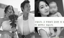Con trai Lee Byung Hun và Lee Min Jung giống ai?