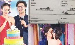 Lộ giấy đăng ký kết hôn của Chương Tử Di