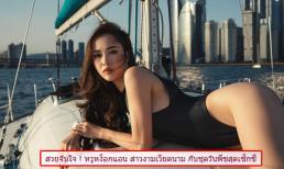 Top 5 Hoa hậu Việt Nam 2012 Vũ Ngọc Anh được báo Thái khen ngợi