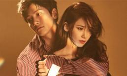 Thực hư tin đồn Ji Chang Wook hẹn hò với Yoona (SNSD)