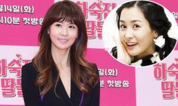 'Người đẹp dao kéo' Lee Da Hae ngày càng đổi khác đến khó nhận ra