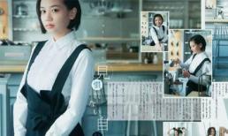 'Ngọc nữ 9x Nhật Bản' bất ngờ rút lui khỏi showbiz để đi tu