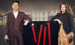 Tô Hữu Bằng và Triệu Vy hợp tác cho ra đời công ty Nhất Bản Ảnh Nghiệp