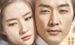 Lưu Diệc Phi và Song Seung Hun lại bị đồn 'đường ai nấy đi'