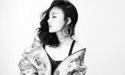 Nhật Thủy Idol mừng tuổi mới bằng ca khúc 'Mùi hương'