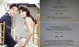 Lộ nội dung thiệp cưới Song Joong Ki và Song Hye Kyo: Hôn lễ sẽ được thắt chặt an ninh?