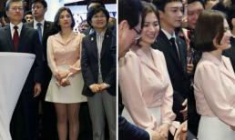 Song Hye Kyo lột xác xinh đẹp như gái đôi mươi tại sự kiện có nhiều lãnh đạo cấp cao