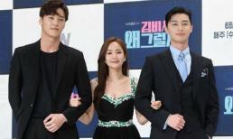 Tình cũ Lee Min Ho gợi cảm nhưng lại 'lọt thỏm' giữa 2 trai đẹp lịch lãm