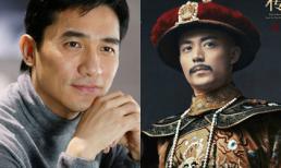 Lương Triều Vỹ bỏ 580 tỷ đồng, từ chối vai Càn Long của 'Như Ý truyện' vì bị vợ cản, sợ 'tình cũ không rủ cũng đến'?