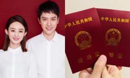Triệu Lệ Dĩnh - Phùng Thiệu Phong đã đăng ký kết hôn, chính thức trở thành vợ chồng
