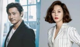 Nghi ngờ trốn thuế, Jang Dong Gun và Kim Nam Joo bị cơ quan chức năng điều tra?