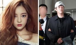 """Bạn trai cũ của """"Búp bê xứ Hàn"""" bị bắt vì tội danh tống tiền và gây thương tích"""