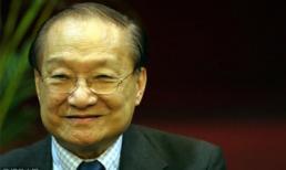 Sau 12 ngày trút hơi thở cuối cùng, tang lễ của 'đại hiệp' Kim Dung sẽ được tổ chức vào 12/11
