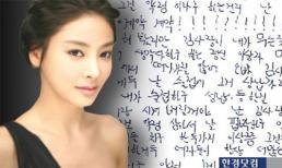 Tưởng đã rơi vào bế tắc, Cựu Bộ trưởng Hàn bất ngờ bị điều tra sau vụ sao nữ 'Vườn sao băng' bị ép thành nô lệ tình dục dẫn đến tự sát