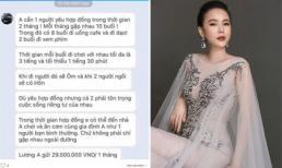 Dương Yến Ngọc công khai được đàn ông 'gạ yêu hợp đồng' với giá 29,5 triệu/tháng