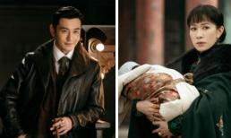 Phim đam mỹ của Huỳnh Hiểu Minh tung loạt ảnh mới đúng ngày 30 Tết
