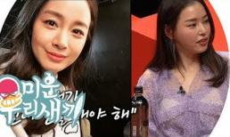 Đàn em 'đẹp nhất thế giới' bất ngờ tiết lộ chuyện quá khứ gây bão của Kim Tae Hee
