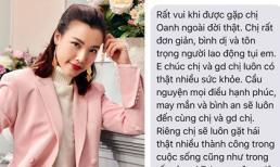 Gặp Á hậu Hoàng Oanh ngoài đời, fan ruột phải thốt lên: 'Em không ngờ chị như vậy luôn đó'