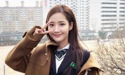 """Tạo hình tươi trẻ của Park Min Young trong bộ phim """"Her Private Life"""""""
