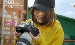Quên thư ký Kim sang chảnh đi, Park Min Young vừa xuống tóc đã hóa fan cuồng 'đi rình' idol rồi!