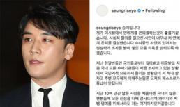 Seungri đăng tâm thư tuyên bố rời Big Bang, chấm dứt sự nghiệp sau loạt scandal