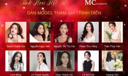 New year's gala 2019 'Tinh hoa hội tụ' - 300 trái tim đam mê kinh doanh thời trang cùng hội tụ