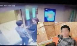 Giám đốc Công an Hà Nội yêu cầu làm rõ vụ nữ sinh bị cưỡng hôn trong thang máy