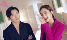 """Ngày Valentine trắng, Park Min Young và trai đẹp Kim Jae Wook đã """"thả thính"""" khán giả"""