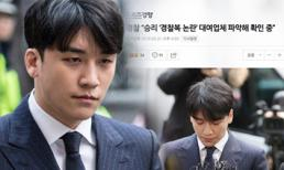 Cảnh sát kết luận Seungri vô tội với mọi cáo buộc tình dục, sử dụng ma túy và đánh bạc, nhưng sự thật là gì?