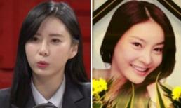 Nhân chứng tiết lộ tài liệu mà Jang Ja Yeon để lại 10 năm trước còn 2 điều bí mật bị cảnh sát che giấu
