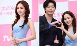 """Park Min Young nhỏ bé nhưng cực gợi cảm bên """"tình mới"""" Kim Jae Wook"""