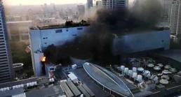 Cháy tại tổ hợp thương mại 55 tầng ở Bangkok, ít nhất 3 người chết