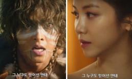 Hé lộ teaser đầu tiên siêu hoành tráng của bom tấn có sự tham gia của Song Joong Ki và ''tiểu tam' Kim Ok Bin