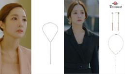 """Ngắm sưu tập trang sức """"khủng"""" của Park Min Young trong """"Her Private Life"""""""