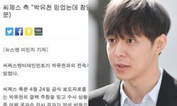 Yoochun bị đuổi khỏi công ty, chính thức rút lui khỏi ngành giải trí vì nói dối về bê bối ma túy