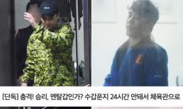 Một ngày sau khi lệnh bắt giữ được bác bỏ, Seungri vẫn bình thản đi tập gym khiến công chúng Hàn Quốc vô cùng phẫn nộ