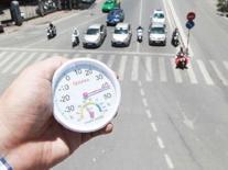 Hà Nội nắng nóng khủng khiếp, nhiệt độ tăng cao đến mức nào?