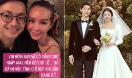 Hoa hậu Thu Hoài dự đoán lý do Song - Song ly hôn: 'Họ là nạn nhân của cuộc hôn nhân cổ tích!'
