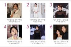 Thông báo nữ diễn viên 'Mặt trăng ôm mặt trời' tử vong tại phòng vệ sinh vì treo cổ tự vẫn khiến tin Song - Song ly hôn giảm nhiệt