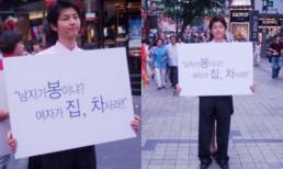 Xôn xao ảnh Song Joong Ki đi biểu tình cho đàn ông trong quá khứ, ngay khi lộ 1 năm không đóng tiền điện vì ly thân với Song Hye Kyo