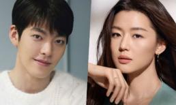 """Kim Woo Bin tái xuất trong phim khoa học viễn tưởng cùng """"Mợ chảnh"""" Jeon Ji Hyun?"""
