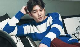 Thành viên Super Junior tuyên bố rời nhóm sau hàng loạt bê bối đời tư