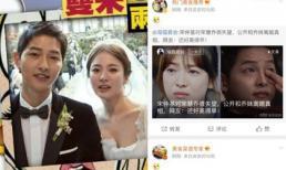 Rộ nghi vấn Song Joong Ki thao túng mạng xã hội, cố tình bôi nhọ Song Hye Kyo trên Weibo Trung Quốc