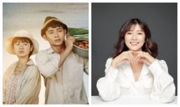Cô Nương trong phim 'Bán chồng' giờ vàng VTV: Tên do mẹ đặt vì mê cải lương 'Gánh cỏ sông Hàn', cô giáo dọa chọi dép vì quá nhát