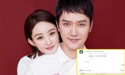 Triệu Lệ Dĩnh và Phùng Thiệu Phong sẽ tổ chức đám cưới ở Bali vào ngày 16/10 mặc scandal ngoại tình?