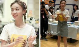 'Ngụy Anh Lạc' Ngô Cẩn Ngôn lộ đôi chân tong teo trong tiệc sinh nhật lần thứ 29
